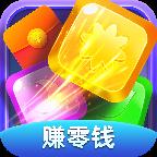 爱上爱消除清爽欢乐版v1.0.1 手机版
