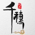 千穗优选官方正式版v1.0.0 免费版