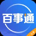 百事通官方最新版v4.8.6 正式版