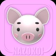 三只小猪逃离测试版v1.0.0  最新版v1.0.0  最新版