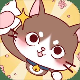 全民撸猫官方最新版v1.0 安卓版