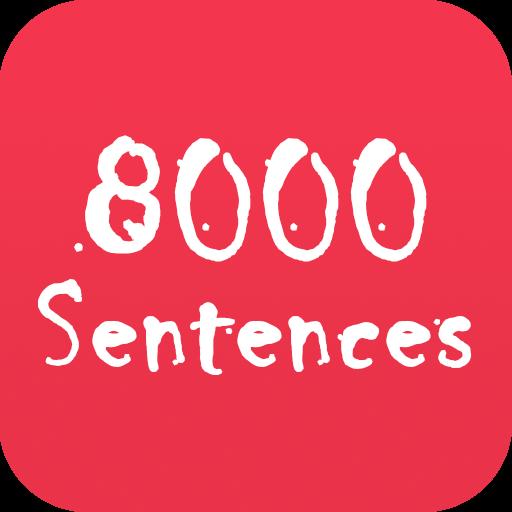 英语8000句手机版v10.2  最新版