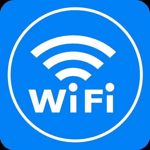 万能wifi密码查看器无广告版v5.3.0  最新版