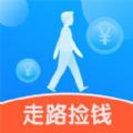 走路捡钱轻松赚钱版v1.0.5 安卓版