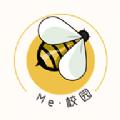 me校园智能教育服务版v2.2.7 安卓版