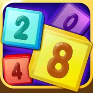2048极速版无广告版v1.0.0  最新版