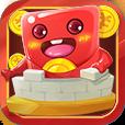 盖楼小游戏红包版v1.0  最新版