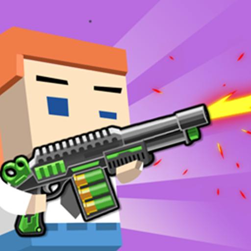 超级合体枪红包版v1.4.2  最新版