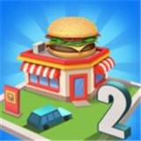 路边餐厅2完美经营版v1.0.1  官方版