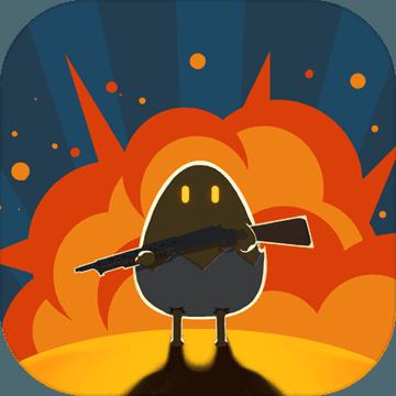 爆蛋行动体验服激活版v0.2.30 最新版