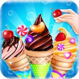 冰激凌制作商美味创造版v8.1 官方版
