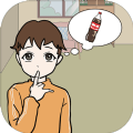 妈妈不让我喝可乐手游中文版v1.0 安卓版
