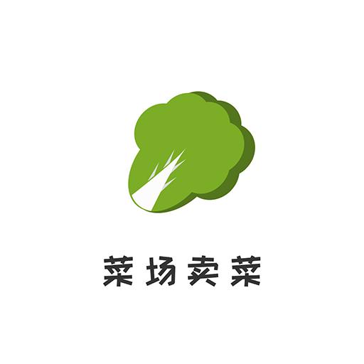 菜场卖菜网络生活服务平台v1.0.0 免费版