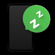 手机禅定模式免费版v1.8.7 安卓版