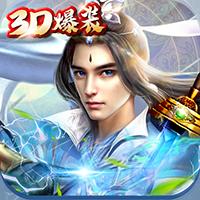梦幻轩辕剑之陨版v1.0 元宝版v1.0 元宝版