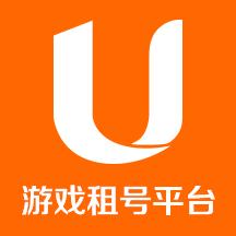 U号租平台官网版v10.0.9.1 手机版