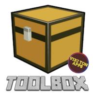 我的世界toolbox辅助器2020汉化版v1.4 中文版