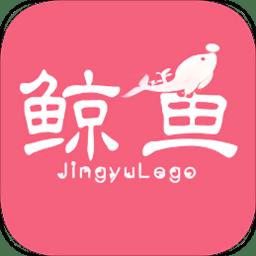 鲸鱼乐购海量领券省钱版v7.3.4 安卓版