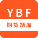 易佰分题库在线学习平台v1.0.2 安卓版
