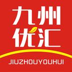 九州优汇官方福利版v0.0.19 安卓版