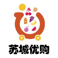 苏城优购官方福利版v1.0 最新版