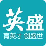 英盛网企业版官网版v3.0.10 免费版