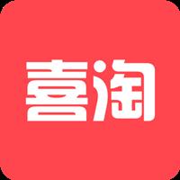 喜淘超值省钱攻略版v1.3.1 安卓版