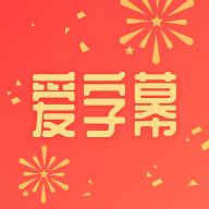 爱字幕2020官方破解版v2.3.2 最新版