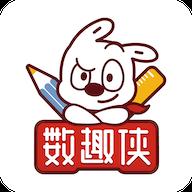 数趣侠趣味数学2020最新版v1.1.2 稳定版