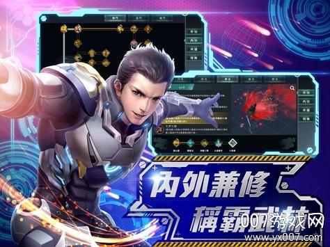 黄易群侠传国际服神装版v0.30 最新版