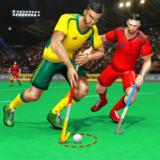 世界曲棍球大赛世界联赛版v1.0.3 安卓版