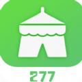277乐园互动交流版v1.0.1 手机版