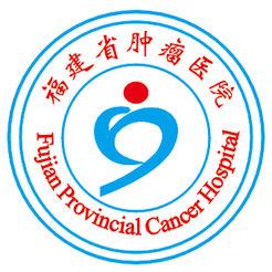 福建肿瘤医院app官网版v1.2.0 专家版