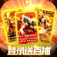 恋三国手游破解版v1.0 官网版v1.0 官网版