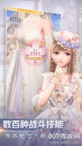 闪耀暖暖新甜美非凡套装游乐绘完整版v1.2.0 最新版