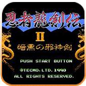 忍者龙剑传2经典回归版v4.2.6免费版