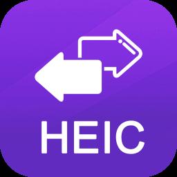 得力HEIC转换器官方版v1.0.9.0 最新版
