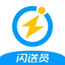 闪送员自动抢单神器稳定版v8.0.71 v8.0.71 最新版