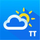 天气播报福利赚钱版V2.1 安卓版