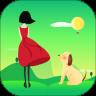 旅行日记分红犬官方正式版v1.0.1 手机版
