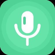 专业录音助手官方最新版v2.1.1 安卓版