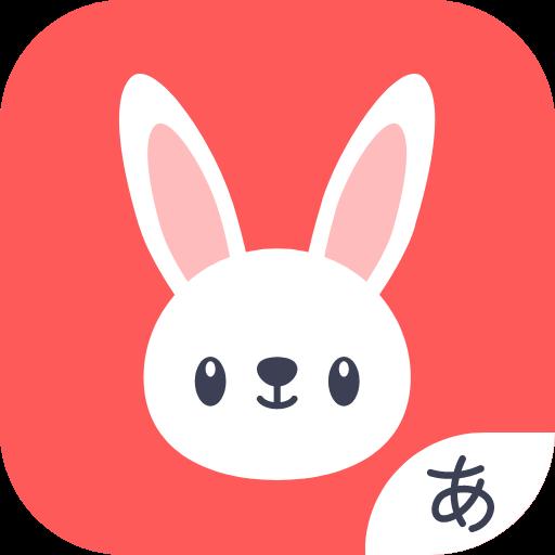 快速学日语官方免费版v4.5.5 最新版