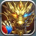 王城英雄单职业高爆礼包版v3.73 同步版