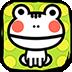 青蛙进化欢乐养成红包版v1.0 最新版