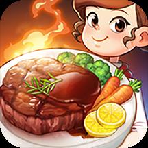 美食萌萌消欢乐闯关版v3.3 免费版v3.3 免费版