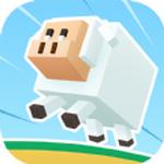 奔跑吧山羊官方版v1.0.0 最新版