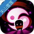元气骑士天山雪莲官方版v2.7.0 免费版