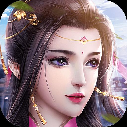 东宫传一世情缘安卓版v1.3.2 升级版v1.3.2 升级版