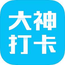代练通代练平台赚钱版v3.7.6 安卓版