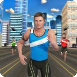 马拉松比赛模拟器真实欢乐竞技版v1.3 最新版